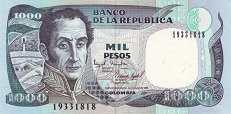 Колумбия: 1000 песо 1994-95 г.