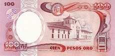 Колумбия: 100 песо 1983-91 г.