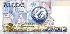 Колумбия: 20000 песо 1996-2000 г.