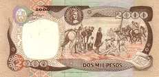 Колумбия: 2000 песо 1994 г.