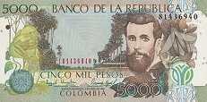 Колумбия: 5000 песо 1997-99 г.