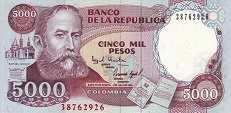 Колумбия: 5000 песо 1994-95 г.