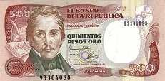Колумбия: 500 песо 1986-93 г.