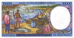 Конго: 10000 франков CFA-BEAC (1993-2002 г.)