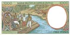 Конго: 1000 франков CFA-BEAC (1993-2002 г.)