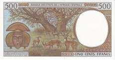 Конго: 500 франков CFA-BEAC (1993-2002 г.)