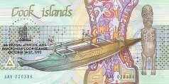 Острова Кука: 3 доллара 1992 г. (юбилейная)