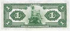 Коста-Рика: 1 колон (1903-17 г.)
