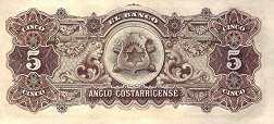 Коста-Рика: 5 колонов (1903-17 г.)
