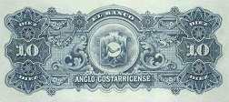 Коста-Рика: 10 колонов (1903-17 г.)