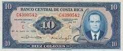Коста-Рика: 10 колонов 1960-70 г.