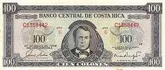 Коста-Рика: 100 колонов 1964-68 г.