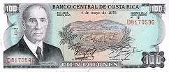 Коста-Рика: 100 колонов 1969-77 г.