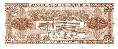 Коста-Рика: 20 колонов 1964-70 г.