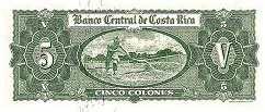 Коста-Рика: 5 колонов 1959-62 г.