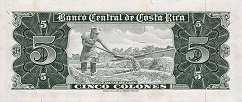 Коста-Рика: 5 колонов 1963-67 г.