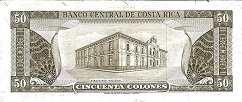 Коста-Рика: 50 колонов 1965-70 г.