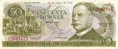 Коста-Рика: 50 колонов 1972-77 г.