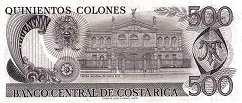Коста-Рика: 500 колонов 1979-85 г.