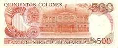 Коста-Рика: 500 колонов 1987-89 г.