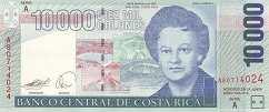 Коста-Рика: 10000 колонов 1997-2007 г.