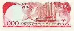 Коста-Рика: 1000 колонов 1997-2005 г.