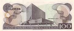 Коста-Рика: 100 колонов 1993 г.