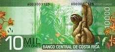 Коста-Рика: 10000 колонов 2009-14 г.