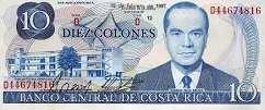 Коста-Рика: 10 колонов 1972-87 г.