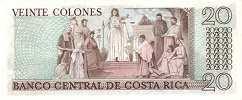 Коста-Рика: 20 колонов 1972-83 г.