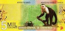 Коста-Рика: 5000 колонов 2009-12 г.