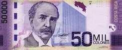 Коста-Рика: 50000 колонов 2009 г.