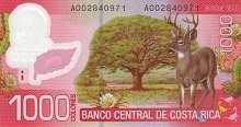 Коста-Рика: 1000 колонов 2009-13 г.
