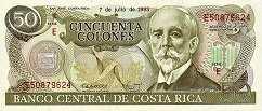 Коста-Рика: 50 колонов 1993 г.