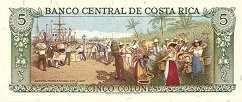 Коста-Рика: 5 колонов 1989 г.
