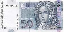 Хорватия: 50 кун 2012 г.