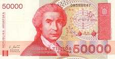 Хорватия: 50000 динаров 1993 г.