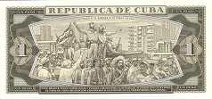 Куба: 1 песо 1967-88 г.