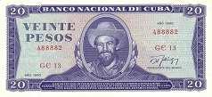 Куба: 20 песо 1971-90 г.