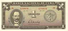 Куба: 1 песо (юбилейная) 1975 г.