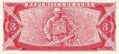 Куба: 3 песо 1983-89 г.