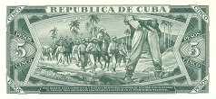 Куба: 5 песо 1967-90 г.