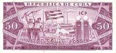 Куба: 50 песо 1961 г.