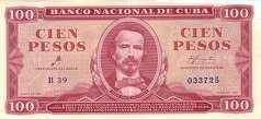 Куба: 100 песо 1961 г.