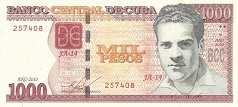 Куба: 1000 песо 2010 г.