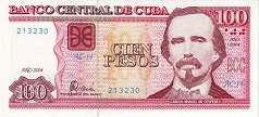 Куба: 100 песо 2004-16 г.