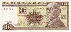 Куба: 10 песо 1997-2016 г.