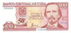 Куба: 100 песо (юбилейная) 2000 г.
