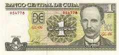 Куба: 1 песо 2006-16 г.