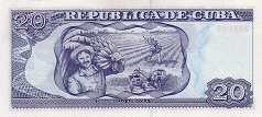 Куба: 20 песо 2004-15 г.